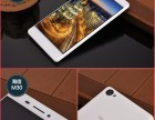 海信M30全网通4G智能手机5.0大屏