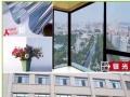 建筑玻璃贴膜家具贴膜