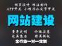 深圳小程序制作 APP制作公司 公众号开发 网站建设