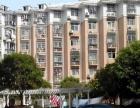 长沙大学生求职公寓(非中介拎包入住)