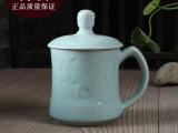 龙泉青瓷 金鱼杯茶杯陶瓷 办公杯泡茶杯 马克杯男女随手杯450毫