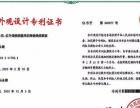 滨州专利怎么申请,发明、实用新型、外观专利有何区别