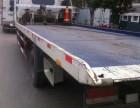 日照凯伟汽车轮胎批发流动补胎24小时道路救援拖车汽车维修
