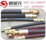 厂家供应高压胶管总成 法兰胶管总成 大口径高压耐油胶管总成