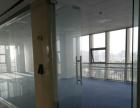 出租西区高端写字楼金融大厦