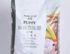 笼具厂价50元起,批发猫粮狗粮宠物用品药品疫苗
