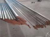 供应优质 配电箱紫铜排 10 100紫铜排规格齐全