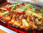 辣尚鲜巫山烤鱼复合经营开店