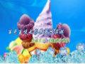 百色百味冰淇淋加盟