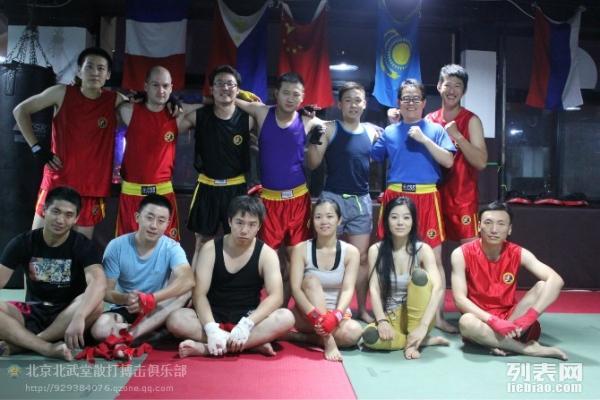 北京周末自由搏击提高班-北京周末成人搏击班-北京哪里学自由搏