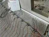 南北方家庭碳纤维发热电缆 电地暖发热线 电地暖