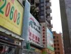 地. 王商 圈 20米转角位餐饮铺 租金35000元风格名苑