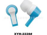 XINYINHUA 新音华 耳机塑胶壳 耳机配件 XYH-222