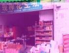 石龙50平米副食品店转让(可空转)