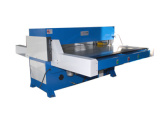 江苏下料机生产厂家-热销的自动送料机在哪可以买到