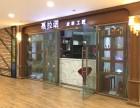 上海皮具护理店