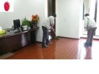 家庭日常保洁,油烟机清洗,办公室保洁,卫浴保洁,地面清洗
