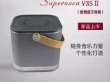 Supernova无线便携蓝牙音箱 迷你蓝牙音响 高档礼品