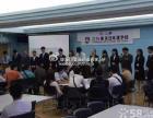 海口韩语寒假班培训找;信亚外语培训中心