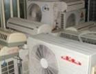 昆山废旧空调废旧中央空调回收