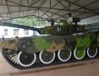 济南军事模型展览大型军事模型出租