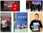 深圳王红锦徒手整形培训班 中推联合北京医学研究院