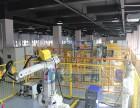 江苏工业机器人操作维护培训,系统集成培训