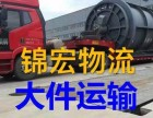 广安设备搬迁物流,广安长途搬家运输
