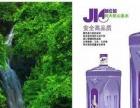 你的较佳选择,七川饮用水店