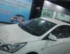 现代瑞纳2014款 1.4 手动 GLS 智能型 看车议价 瑞纳