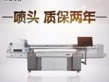 大诚光驰东芝喷头印刷机 亚克力广告印刷机