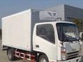 冷藏厢式货车国四国五系列程力专汽厂家直销现车供应