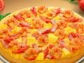 清真加勒比披萨店加盟多少钱
