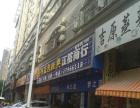 宝安西乡 餐饮店快餐店转让.LY