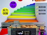 北京热水器玻璃面板图案UV平板打印机