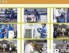 桂林市空调清洗桂林全区清洗空调桂林中央空调清洗公司