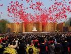济宁同城氦气气球配送上门 放飞气球 气球雨