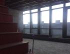 帝景现代城 写字楼 110平米