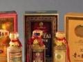 北京名酒回收,茅台酒、拉菲、陈年老茅台、冬虫夏草等