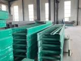 德耐供应 绿色玻璃钢电缆桥架 仪表电缆桥架,玻璃钢桥架采购