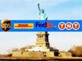 中山FBA国际快递取件电话,中山到美国海运空派物流专线