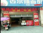 重庆烤鱼技术培训哪儿有学