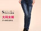 香依雅园品牌女裤 新款女式大码牛仔裤 松紧腰磨白修身小脚牛仔裤