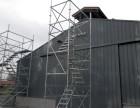 天津速安捷直销 安全爬梯 施工爬梯