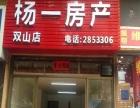 双山一路锦绣花园 商业街卖场 51平米