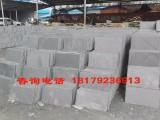 天然青石板铺地砖多少钱一平方?文博石材可以帮助到您
