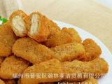 泰森黑椒鸡块2.5kg*6袋  上校鸡块麦乐鸡块冷冻食品批发