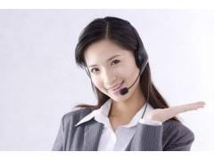 欢迎访问(舟山飞利浦电视机官方网站)各中心售后服务咨询电话