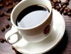 上海伊诺咖啡加盟费是多少?加盟条件严苛吗?