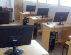 泉州洛江鲤城学电脑、CAD上吉智,性价比高,服务好